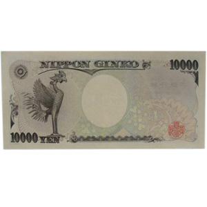一万円 AA券(いちまんえん えーえーけん):裏