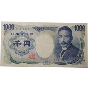 千円紙幣 ゾロ目(せんえんしへい ぞろめ):表