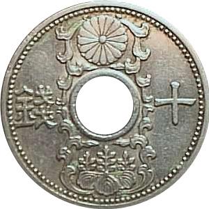 十銭ニッケル貨(じゅっせんにっけるか):表