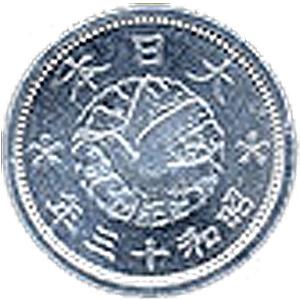 一銭アルミ貨(いっせんあるみか):裏