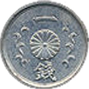 1銭錫貨(いっせんすずか)