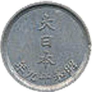 一銭錫貨(いっせんすずか):裏