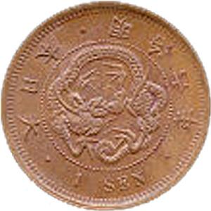 一銭銅貨(いっせんどうか):裏