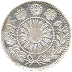 二十銭銀貨幣 旭日龍(にじゅっせんぎんかへい きょくじつりゅう):表