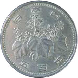 五百円硬貨(ごひゃくえんこうか):裏