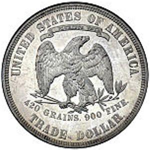 アメリカ貿易銀(あめりかぼうえきぎん):裏