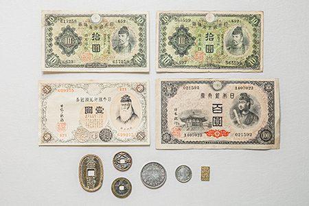 買い取りに出す古銭の写真