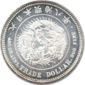 貿易銀(ぼうえきぎん)