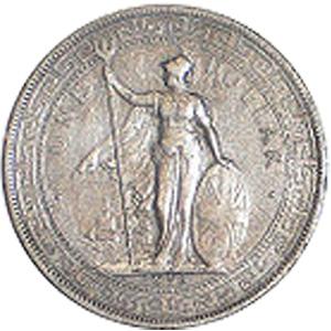 イギリス貿易銀(いぎりすぼうえきぎん):表