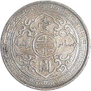 イギリス貿易銀(いぎりすぼうえきぎん):裏