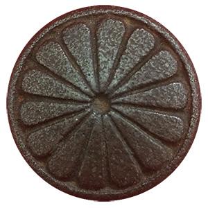 五位堂銭 菊(ごいどうせん きく):表