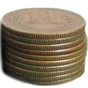 十円硬貨 ギザ十(じゅうえんこうか ぎざじゅう):裏