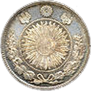 旧一円銀貨(きゅういちえんぎんか):表