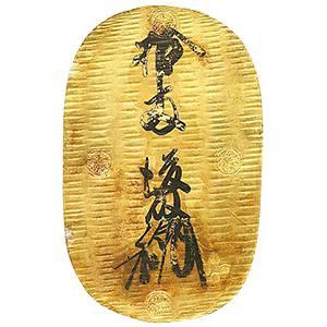 明暦大判金(めいれきおおばんきん):表