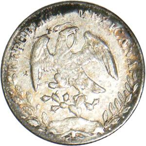 メキシコ貿易銀(めきしこぼうえきぎん):裏