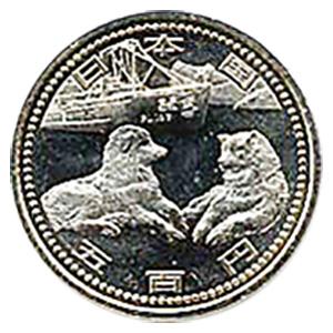 南極地域観測50周年記念五百円硬貨(なんきょくちいきかんそく ごじゅっしゅうねんきねん ごひゃくえんこうか):裏