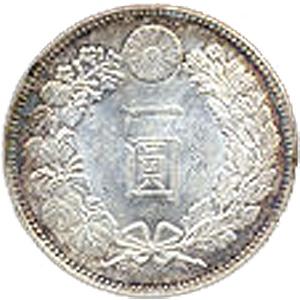 台湾銀行券引換元圓銀(たいわんぎんこうひきかえもとえんぎん):表