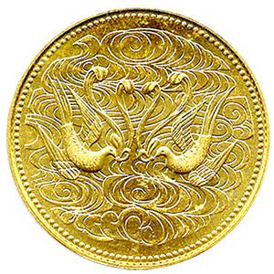 天皇陛下御在位六十年記念硬貨(てんのうへいかございいろくじゅうねんきねんこうか):表
