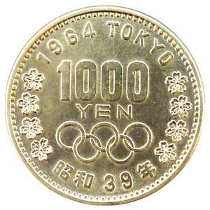 東京オリンピック記念貨幣(とうきょうおりんぴっくきねんかへい):表