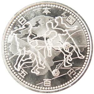 FIFAワールドカップ記念硬貨(ふぃふぁわーるどかっぷきねんこうか):表