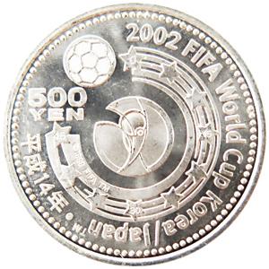 FIFAワールドカップ記念硬貨(ふぃふぁわーるどかっぷきねんこうか):裏