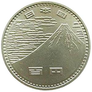 大阪万博記念硬貨(おおさかばんぱくきねんこうか):表