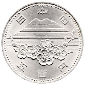 国際科学技術博覧会記念硬貨(こくさいかがくぎじゅつはくらんかいきねんこうか):表