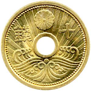 十銭アルミ青銅貨(10せんあるみせいどうか):表