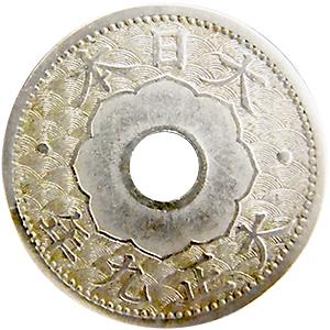 十銭白銅貨(10せんはくどうか):裏