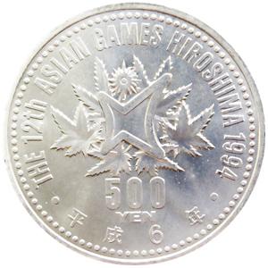 第12回アジア競技大会記念硬貨(だい12かいあじあきょうぎたいかいきねんこうか):裏
