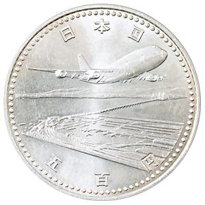 関西国際空港開港記念硬貨(かんさいこくさいくうこうかいこうきねんこうか):表