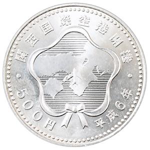 関西国際空港開港記念硬貨(かんさいこくさいくうこうかいこうきねんこうか):裏