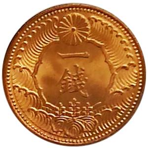 カラス 一銭黄銅貨(からす 1せんおうどうか):表