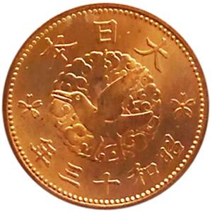カラス 一銭黄銅貨(からす 1せんおうどうか):裏