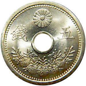 小型五銭白銅貨(こがた5せんはくどうか):表