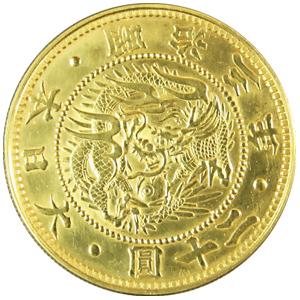 旧20円金貨(きゅう20えんきんか):表