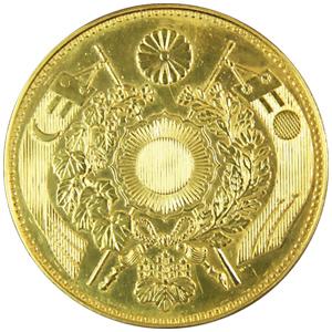 旧20円金貨(きゅう20えんきんか):裏