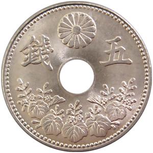 大型五銭白銅貨(おおがた5せんはくどうか):表