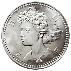 国際花と緑の博覧会記念硬貨(こくさいはなとみどりのはくらんかいきねんこうか):表