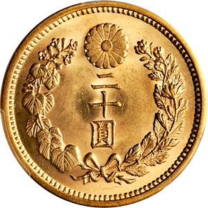 新20円金貨(しん20えんきんか):表