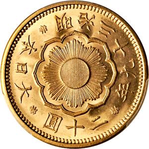新20円金貨(しん20えんきんか):裏