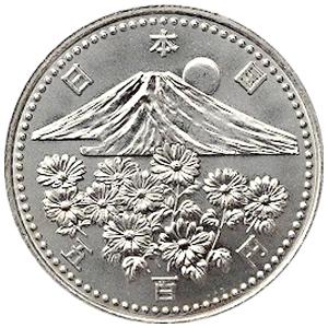 天皇陛下御在位10年記念硬貨(てんのうへいかございい10ねんきねんこうか):表