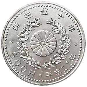 天皇陛下御在位10年記念硬貨(てんのうへいかございい10ねんきねんこうか)