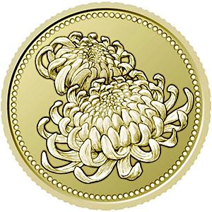 天皇陛下御在位20年記念硬貨(てんのうへいかございい20ねんきねんこうか):裏