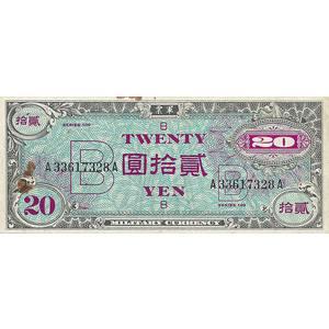 [在日米軍軍票]B20円券(ざいにちべいぐんぐんひょう びーにじゅうえんけん):表