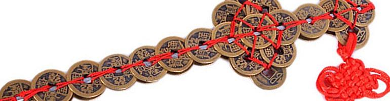 中国古銭 お守り