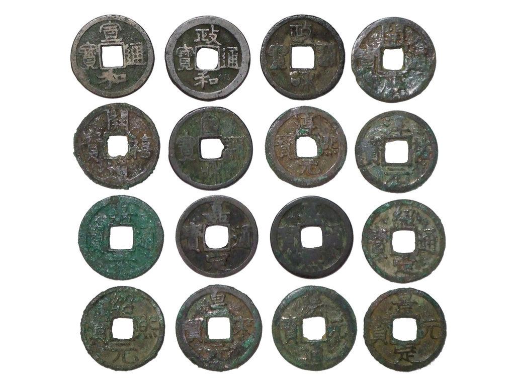 宋銭の画像