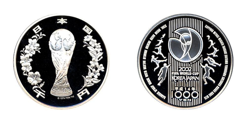 2002FIFAワールドカップ1,000円銀貨幣