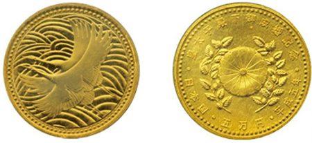 皇太子殿下御成婚記念50,000円金貨幣