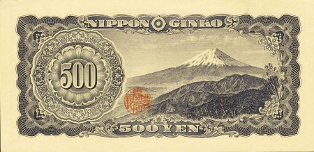 【500円札】Series_B_500_Yen_Bank_of_Japan_note_